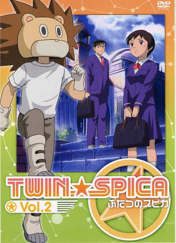 Image for Twin Spica Vol.2