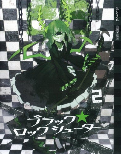 Image 1 for Black Rock Shooter Vol.2