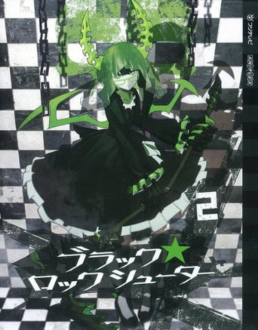 Image for Black Rock Shooter Vol.2