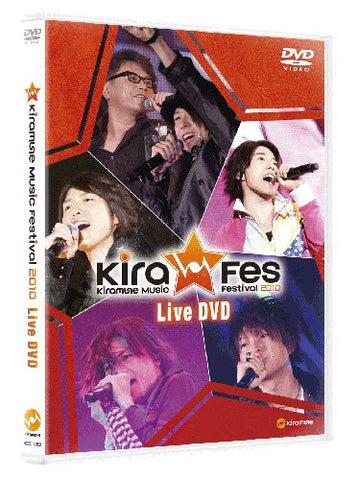 Image for Kiramune Music Festival 2010 Live DVD