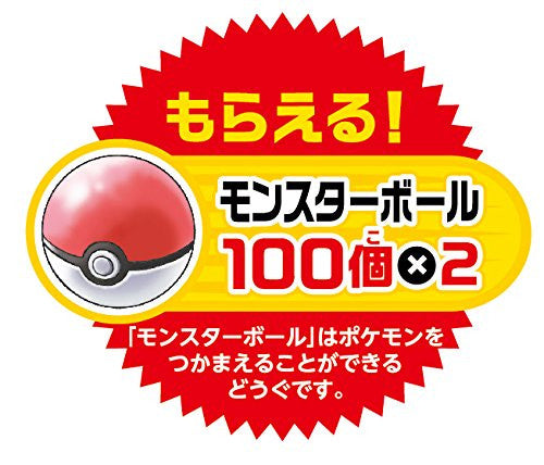 Image 12 for Pokemon Sun/Moon [Double Pack]