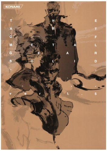 Image 1 for Metal Gear Solid   The Art Of Metal Gear Solid 1.5