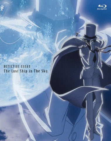 Image for Detective Conan Case Closed: The Lost Ship In The Sky Special Edition [Limited Edition]