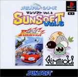 Memorial Series Sunsoft Vol. 6: Battle Formula & Gimmick! - 1