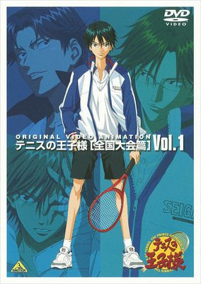 Image for Tennis no Ohjisama Original Video Animation Zenkoku Taikai hen Vol.1