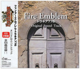 Thumbnail 1 for Fire Emblem Thracia 776 Original Sound Track