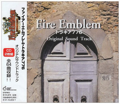 Image for Fire Emblem Thracia 776 Original Sound Track