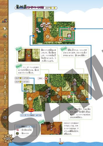 Image 6 for Slime Mori Mori Dragon Quest 3: Taikaizoku To Shippo Dan Formal Guide Book