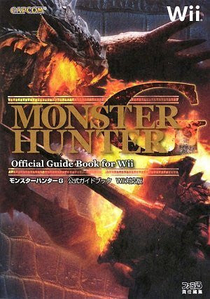 Image for Monster Hunter G Wii Official Guide Book