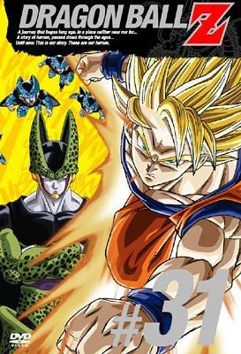 Image for Dragon Ball Z Vol.31