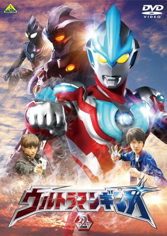 Image for Ultraman Ginga 2