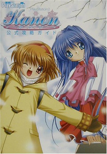 Image 1 for Play Station 2 Kanon Official Strategy Guide Book / Ps2