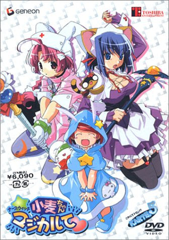 Image 1 for Nurse Witch Komugi-chan - Magical te Karte.5 [Limited Edition]