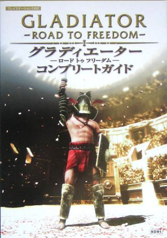 Image for Gladiator Road To Freedom Complete Guide Book / Ps2
