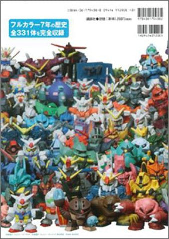 Image 2 for Sd Gundum Fullcolor Official Collection Book