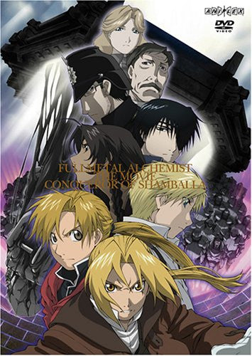 Image 1 for Fullmetal Alchemist: The Movie - Conqueror of Shambala