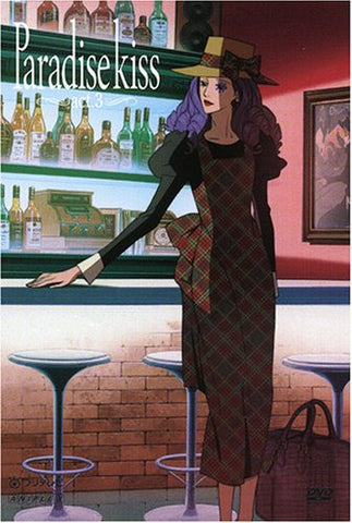 Image for Paradise Kiss Act.3