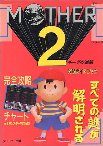 Image for Mother 2 / Earth Bound Strategy Guide Book / Snes