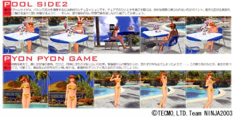 Dead Or Alive Xtreme Beach Volleyball   Best Shot