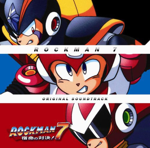 Image 1 for Rockman 7: Shukumei no Taiketsu! Original Soundtrack