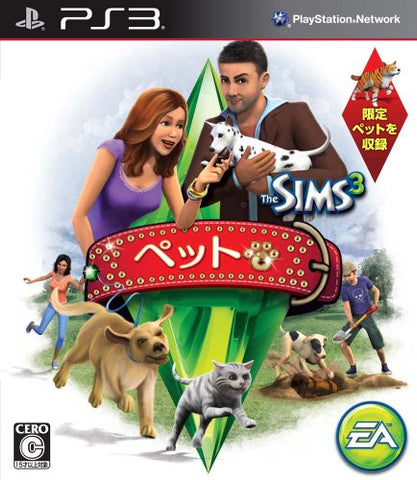 Image for The Sims 3: Pets