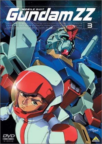 Image 1 for Gundam Double-Zeta 3