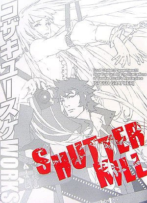 Image for Yusuke Kozaki Works Shutter Kill Illustration Art Book