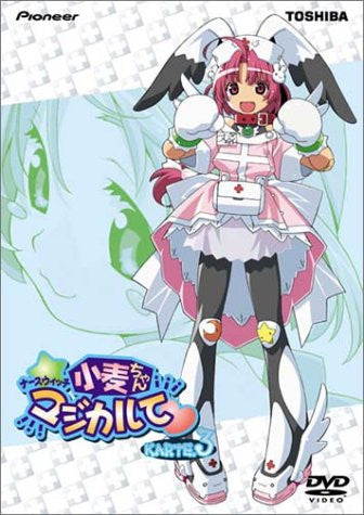 Image for Nurse Witch Komugi - Mugimaru (Pioneer)
