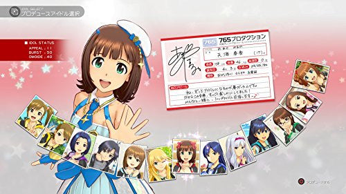 Image 10 for Idolm@ster Platinum Stars