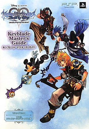 Image 1 for Kingdom Hearts Birth By Sleep Psp Game Guide Book
