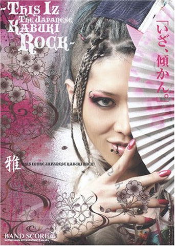 Miyavi This Iz The Japanese Kabuki Rock   Band Score