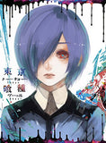 Thumbnail 2 for Tokyo Ghoul Vol.2