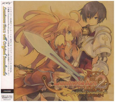 Image for Luminous Arc2 will Original Soundtracks