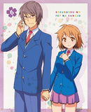 Thumbnail 2 for Sakurasou No Pet Na Kanojo Vol.6