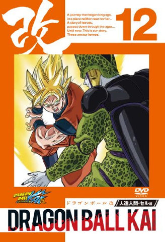 Image for Dragon Ball Kai Jinzou Ningen Cell Hen Vol.12