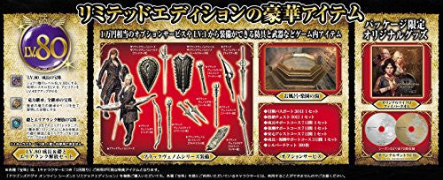 Image 2 for Dragon's Dogma Online Season 3 [Limited Edition] (Japanese IP Address only)