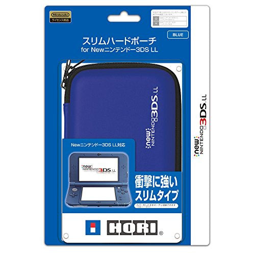 Image 1 for Slim Hard Pouch for New 3DS LL (Blue)