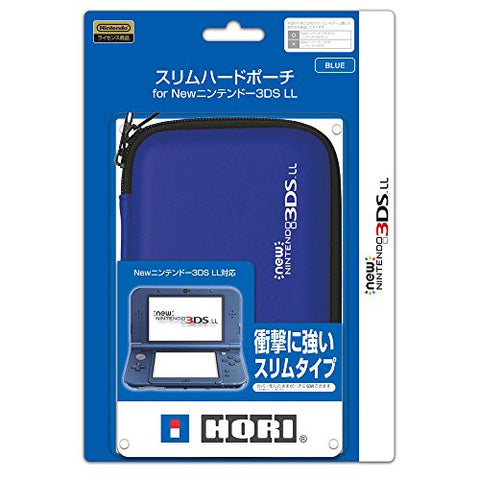 Image for Slim Hard Pouch for New 3DS LL (Blue)