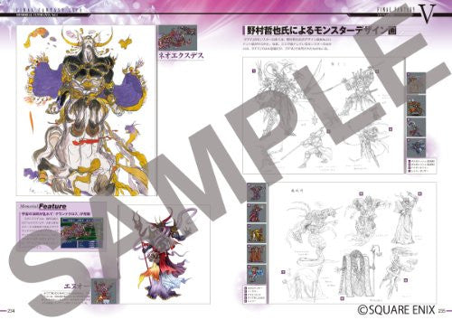 Image 7 for Final Fantasy   25th Memorial Ultimania Vol.1