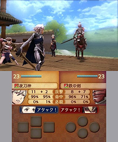 Image 19 for Fire Emblem if [Special Edition]