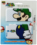 Thumbnail 1 for Rubber Coat Cover for 3DS LL (Luigi)