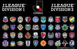 World Soccer Winning Eleven 2014: Aoki Samurai no Chousen - 4