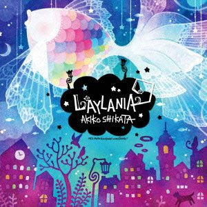 Image 1 for Laylania [Limited Edition]