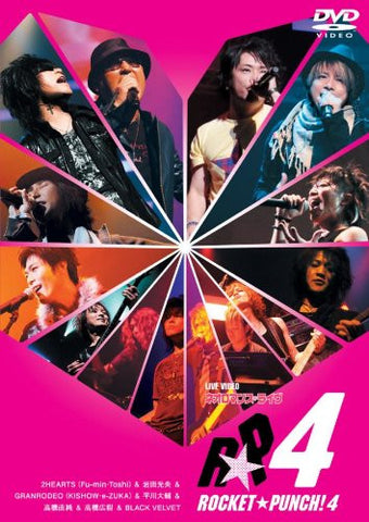 Image for Live Video Neo Romance Live Rocket Punch 4