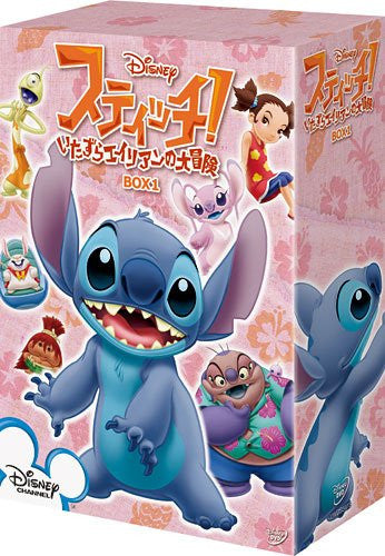 Stitch! Itazura Alien No Dai Boken Box 1