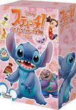 Stitch! Itazura Alien No Dai Boken Box 1 - 1
