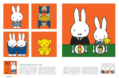 Image 6 for Miffy's Friends Book W/Miffy & Animal Design Tote Bag