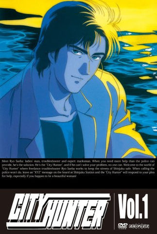 Image for City Hunter Vol.1