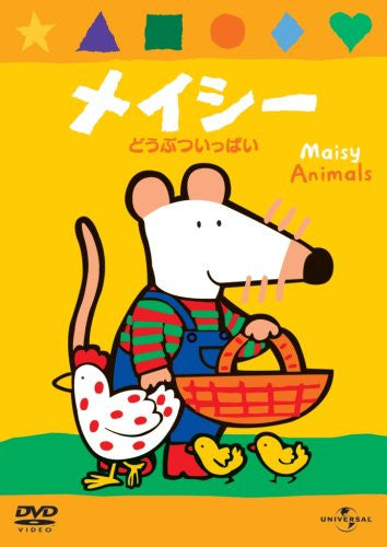 Image 1 for Maisy Animals [Limited Edition]