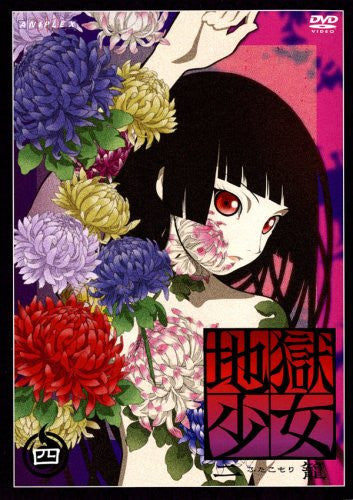 Image 1 for Jigoku Shojo Second Series 4